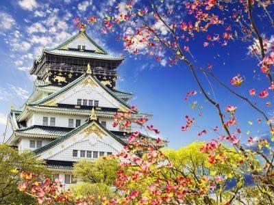 Japón Asia