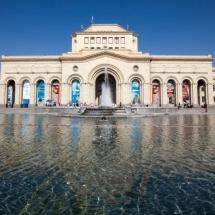 Que ver en Armenia - Lugares y sitios turisticos para visitar - Que hacer