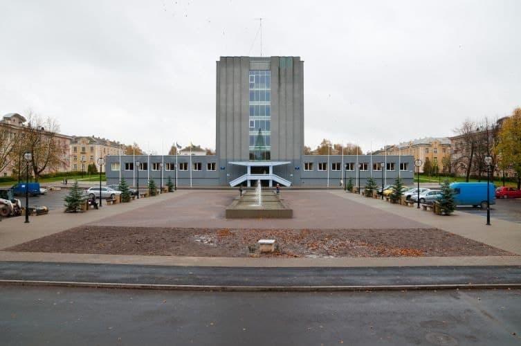 Kohtla-Järve